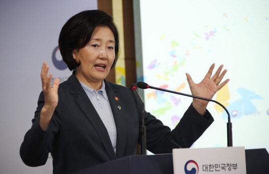 라이브커머스와 K팝의 만남...1~3일 `대한민국 동행세일` 비대면 특별행사